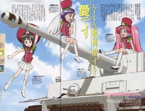Ken Akamatsu, Ground Defense Force! Mao-chan, Newtype Magazine, Magazine Page