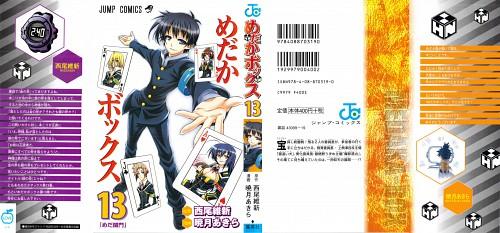 Akira Akatsuki, Medaka Box, Misogi Kumagawa, Medaka Kurokami, Manga Cover