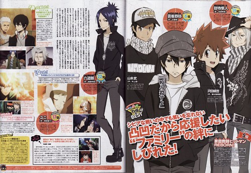 Akira Amano, Katekyo Hitman Reborn!, Mukuro Rokudo, Haru Miura, Ryohei Sasagawa