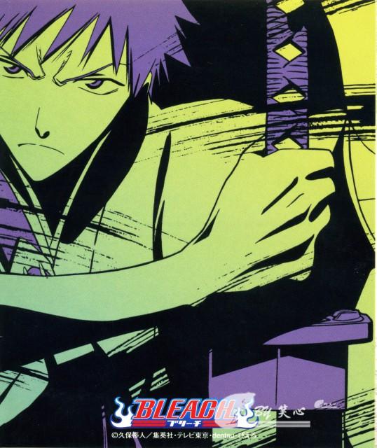 Kubo Tite, Bleach, Ichigo Kurosaki, Album Cover