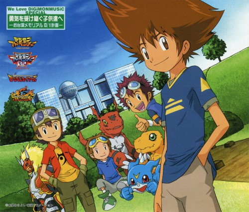 Toei Animation, Digimon Frontier, Digimon Adventure, Digimon Tamers, Takuya Kanbara