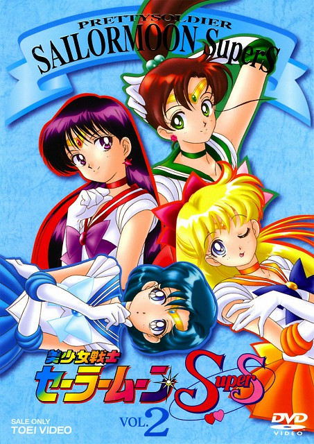 Toei Animation, Bishoujo Senshi Sailor Moon, Sailor Venus, Sailor Jupiter, Sailor Mars