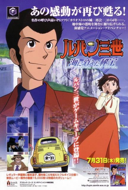 Studio Ghibli, Lupin III, Arsene Lupin III