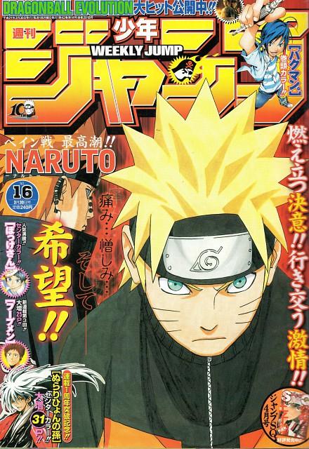 Masashi Kishimoto, Naruto, Nagato, Naruto Uzumaki, Yahiko