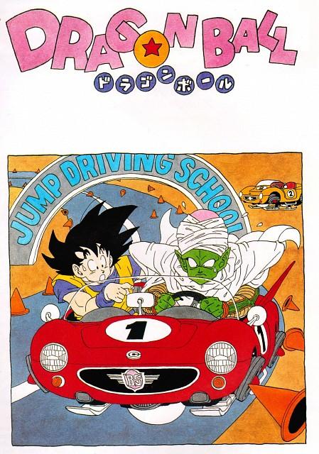 Akira Toriyama, Toei Animation, Dragon Ball, Piccolo, Son Goku