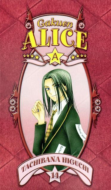 Tachibana Higuchi, Group TAC, Gakuen Alice, Akira Tonouchi, Manga Cover