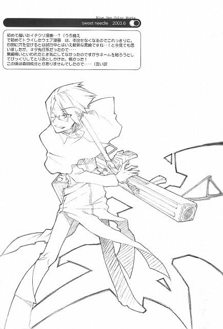 Bleach, Uryuu Ishida, Doujinshi