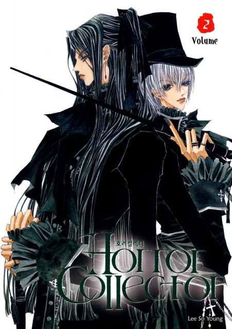 So-Young Lee, Horror Collector, Sin (Horror Collector), Evilice, Manga Cover