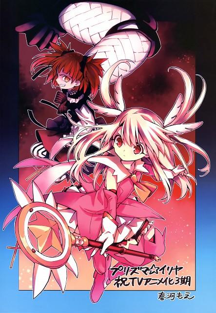 Hiroshi Hiroyama, Silver Link, TYPE-MOON, Fate/kaleid liner PRISMA ILLYA, Prisma Illya