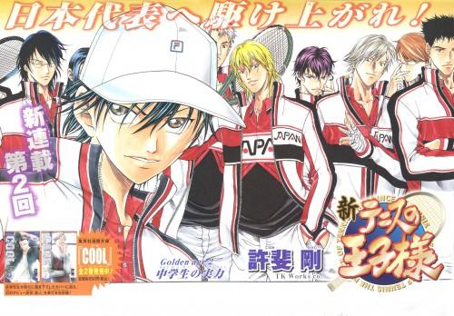 Takeshi Konomi, Production I.G, Prince of Tennis, Hiroshi Yagyuu, Hajime Mizuki