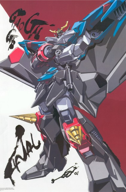 Takahiro Kimura, Brave King GaoGaiGar