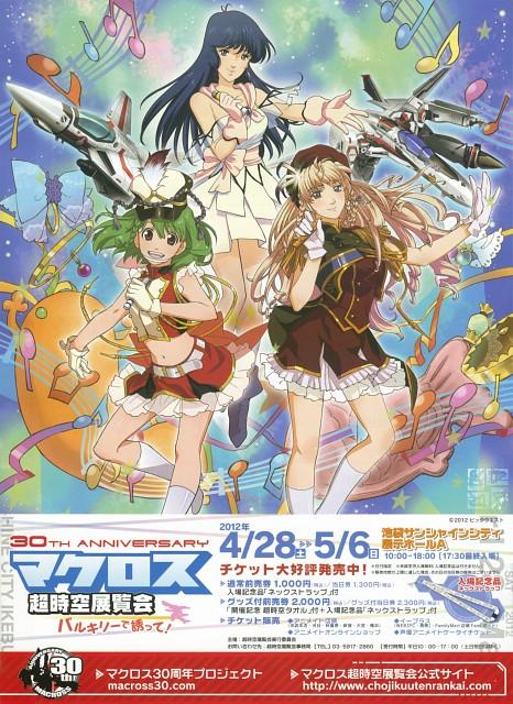 Tatsunoko Production, Bandai Visual, Satelight, Macross, Macross Frontier