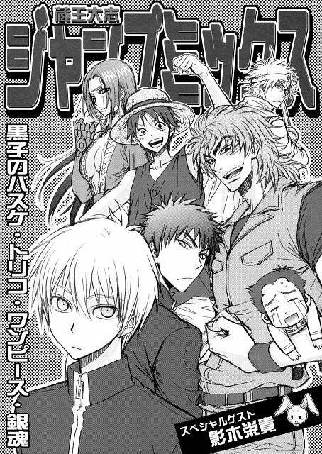 Tsuda Mikiyo, Gintama, Kuroko no Basket, Toriko, One Piece