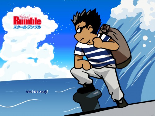 School Rumble, Kenji Harima Wallpaper
