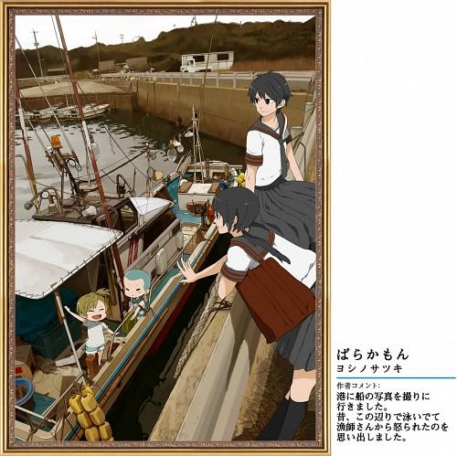 Satsuki Yoshino, Barakamon, Naru Kotoishi, Tamako Arai, Miwa Yamamura