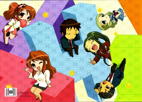 Kyoto Animation, The Melancholy of Suzumiya Haruhi, Taniguchi, Tsuruya, Kyon