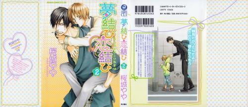 Yaya Sakuragi, Yume Musubi Koi Musubi, Manga Cover
