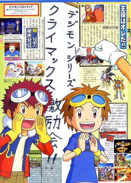 Toei Animation, Digimon Adventure, Digimon Tamers, Daisuke Motomiya, Takato Matsuda