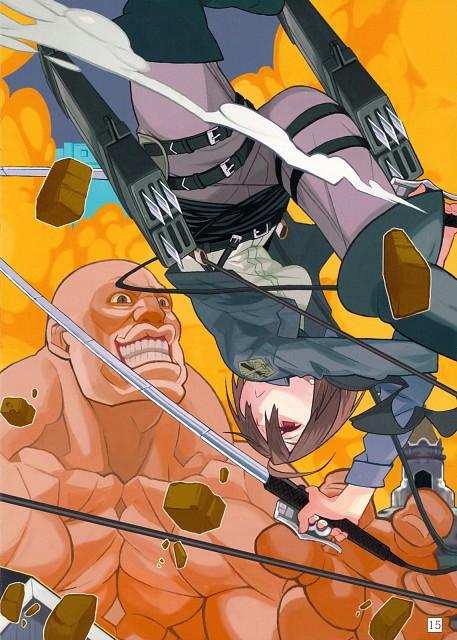Nekosuke Ookuma, Shingeki no Kyojin, Shinngeki Volume 01, Mikasa Ackerman, Doujinshi