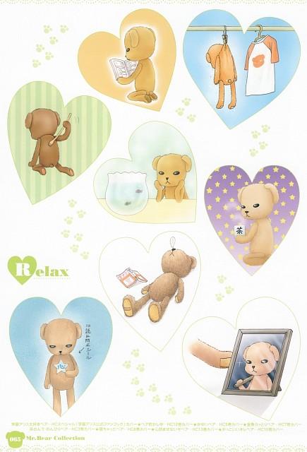 Tachibana Higuchi, Gakuen Alice, Gakuen Alice Illustration Fan Book, Mr. Bear