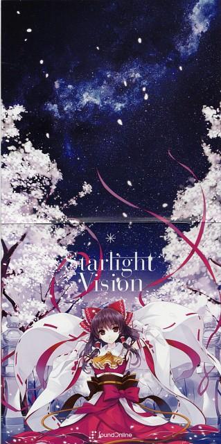 Kurehito Misaki, Touhou, Reimu Hakurei, Comic Market 80, Album Cover