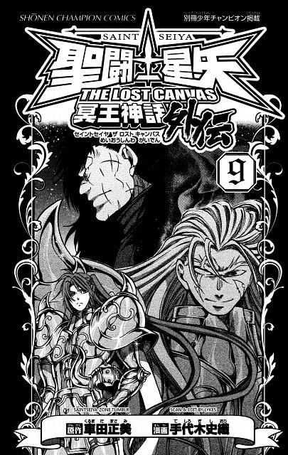 Shiori Teshirogi, TMS Entertainment, Saint Seiya: The Lost Canvas, Cor Tauri, Taurus Teneo
