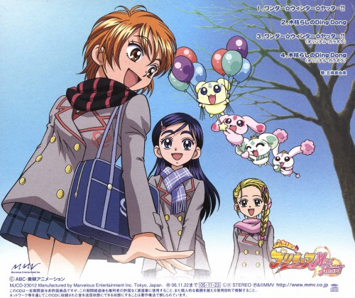 Toei Animation, Futari wa Precure, Lulun, Hikari Kujou, Pollun
