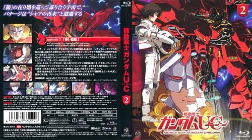 Mobile Suit Gundam - Universal Century, Mobile Suit Gundam Unicorn, Full Frontal, Banagher Links