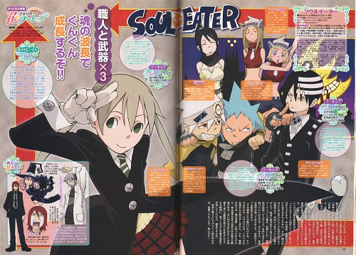 Atsushi Okubo, BONES, Soul Eater, Black Star, Tsubaki Nakatsukasa