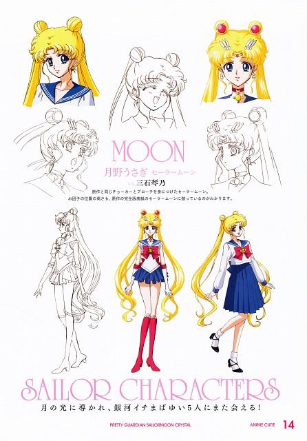 Yukie Sakou, Toei Animation, Bishoujo Senshi Sailor Moon, Usagi Tsukino, Sailor Moon