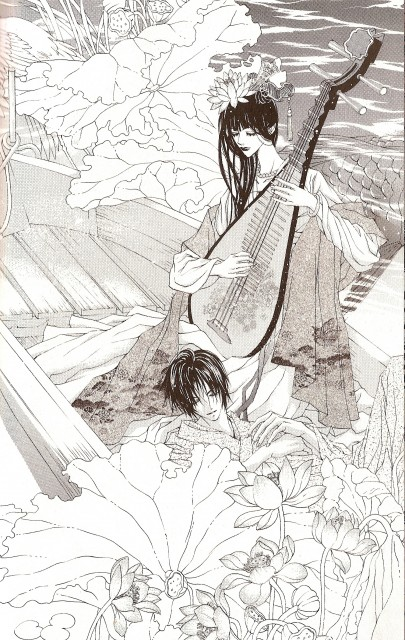 Mi-Kyung Yun, Bride of the Water God, Habaek , Soah