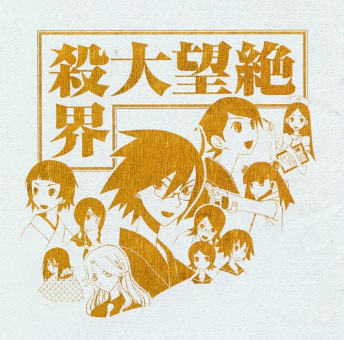 Shaft (Studio), Sayonara Zetsubou Sensei, Kafuka Fuura, Nozomu Itoshiki, Album Cover