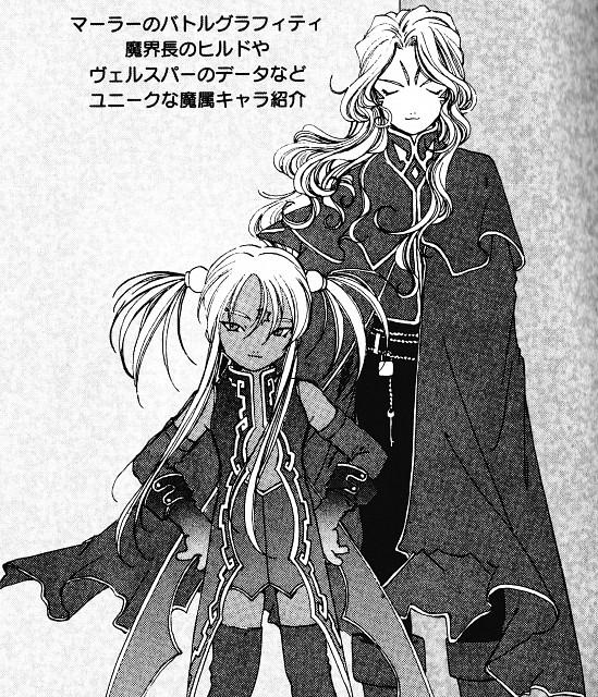 Kousuke Fujishima, Anime International Company, Ah! Megami-sama, Marller, Hild