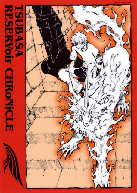 CLAMP, Tsubasa Reservoir Chronicle, Syaoran Li, Pencil Board