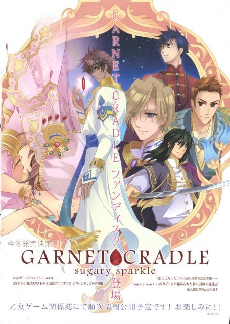 Carnelian, Spica (Studio), Garnet Cradle, Rihito Sairenji, Saariya