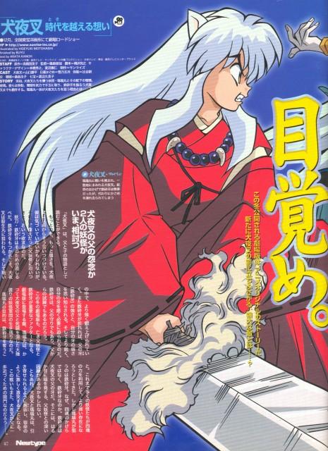 Rumiko Takahashi, Inuyasha, Inuyasha (Character), Newtype Magazine, Magazine Page