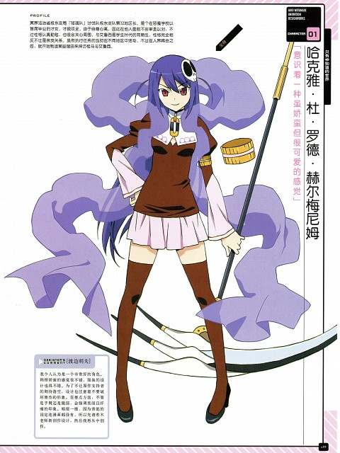 Tamiki Wakaki, Akio Watanabe, Manglobe, The World God Only Knows, Hakua Du Lot Herminium