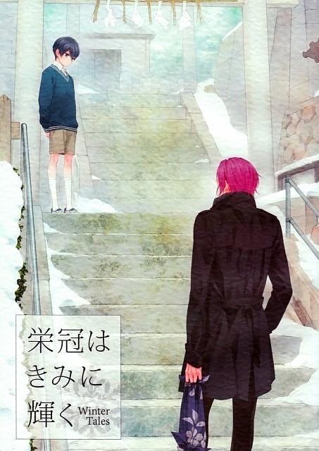 Yagi (Mangaka), Free!, Rin Matsuoka, Haruka Nanase (Free!), Doujinshi