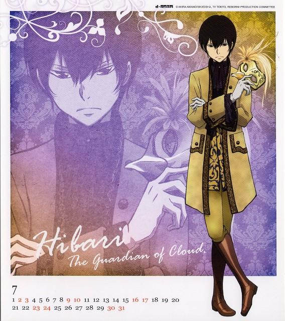 Akira Amano, Artland, Katekyo Hitman Reborn!, Kyoya Hibari, Calendar