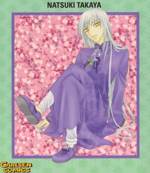 Natsuki Takaya, Fruits Basket, Ayame Sohma, Manga Cover