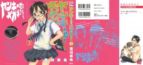Miki Yoshikawa, Yankee-kun to Megane-chan, Daichi Shinagawa, Seiya Chiba, Hana Adachi