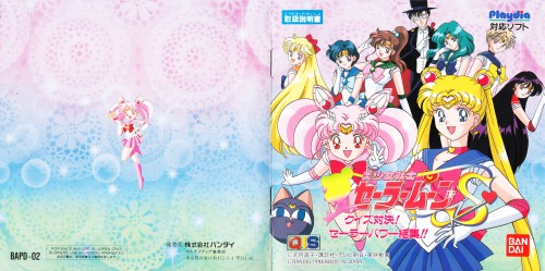 Toei Animation, Bishoujo Senshi Sailor Moon, Tuxedo Kamen, Sailor Uranus, Luna-P
