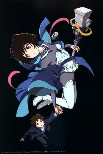 Anime International Company, Aura: Maryuuinkouga Saigo no Tatakai, Ryouko Satou, Ichirou Satou, DVD Cover