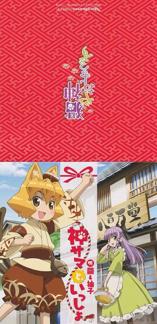 Anime International Company, Nekogami Yaoyorozu, Yuzu Komiya, Mayu (Nekogami Yaoyorozu)