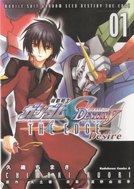Chimaki Kuori, Sunrise (Studio), Mobile Suit Gundam SEED Destiny, Shinn Asuka, Manga Cover