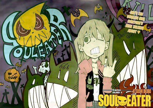Atsushi Okubo, BONES, Soul Eater, Maka Albarn, Manga Cover