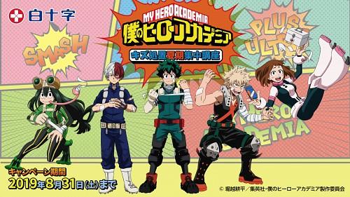 Kouhei Horikoshi, BONES, Boku no Hero Academia, Shouto Todoroki, Ochako Uraraka