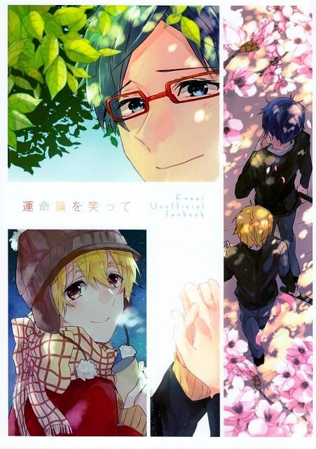 Free!, Nagisa Hazuki, Rei Ryuugazaki, Doujinshi, Doujinshi Cover