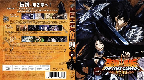Shiori Teshirogi, Saint Seiya: The Lost Canvas, Pandora, Alone, DVD Cover