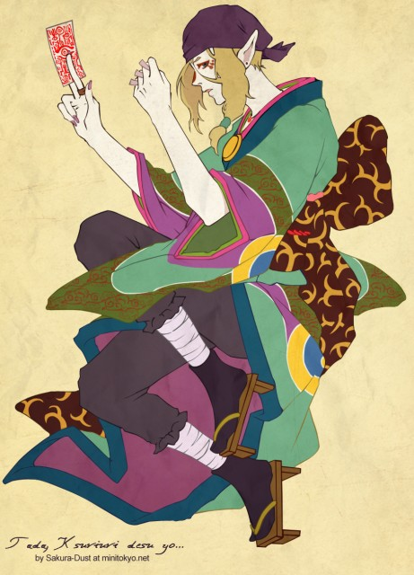 Yaeko Ninagawa, Toei Animation, Mononoke, Kusuriuri, Vector Art